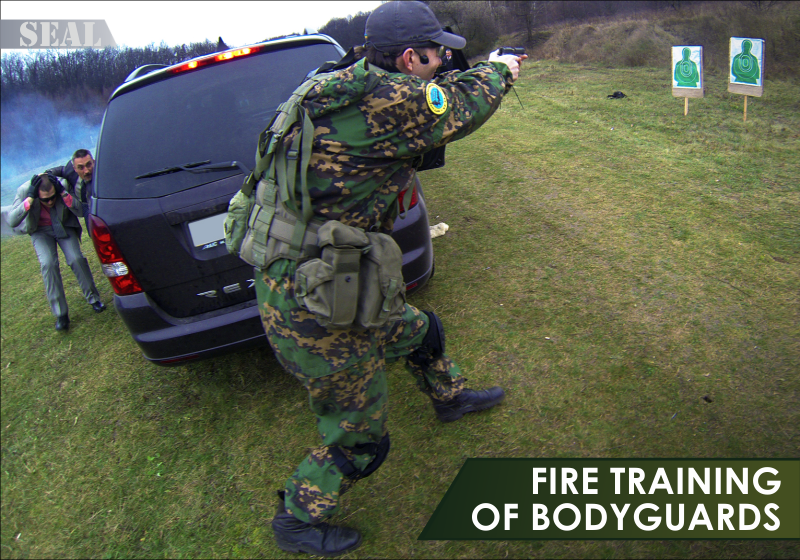 Fire training of bodyguards image