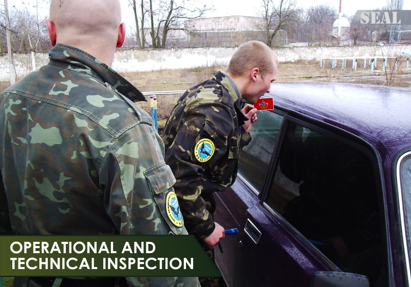 Operational and technical inspection