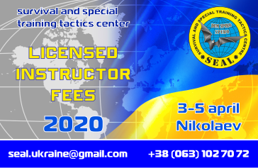Licensed Instructor Fees - 2020
