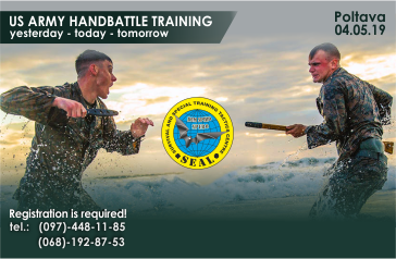 US Army handbattle training